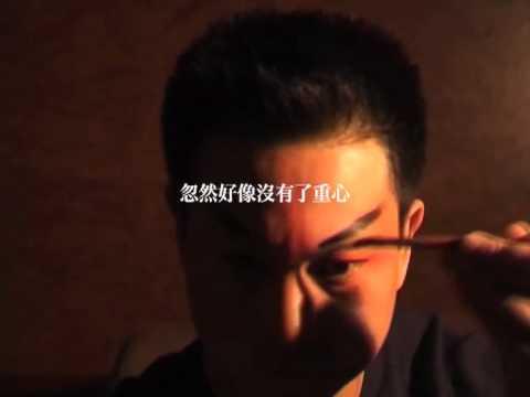 "《夜奔》宣傳片三 ""Flee by Night"" Trailer 3 (30/11/2012)"
