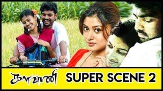 Kalavani  - Super Scene #2 | Vimal | Oviya | Saranya Ponvannan | Ganja Karuppu