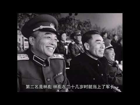 毛主席麾下最能打仗的四位开国虎将, 粟裕排第四, 第一众望所谓!