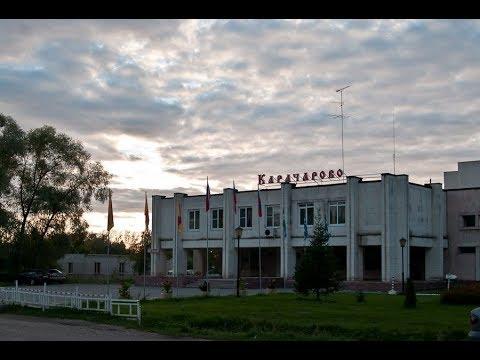 Обзор санатория Карачарово