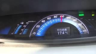 エスティマ ハイブリッド 燃費(高速道路)