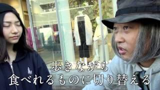 インタビューの全容はhonto+LP(1月号)から!⇒http://honto.jp/artic...