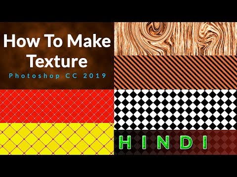 ?How To Make Texture In Photoshop? without ?Plugin Hindi Tutorial 2019 thumbnail