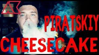 Пиратский самозамес #123 / ТПА КАП ПРОСТОЙ РЕЦЕПТ / Черничный чизкейк