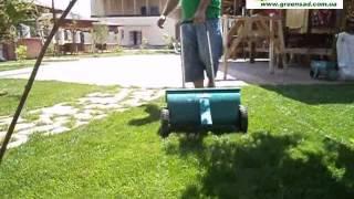 Как на практике выглядит процесс удобрения газона(Серия видео от Садового центра «Greensad» по комплексному уходу за газоном: стрижка газона газонокосилкой,..., 2012-07-04T15:29:09.000Z)