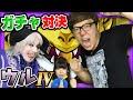 【モンスト】10連ガチャ対決!ヒカキン VS ゴー☆ジャス!負ければ罰ゲーム! 【GameMarketのゲーム実況】