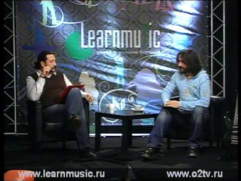 Андрей Клюкин 8 февраля Learnmusic часть 2