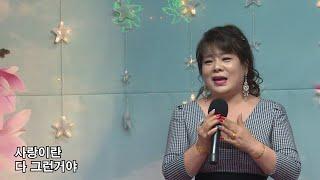 가수 김숙영 - 잡지마 (원곡:문연주) 상록수 탑스타쇼…