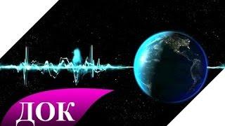 Космос, звуки и вибрации Юпитера и Сатурна. Документальный фильм
