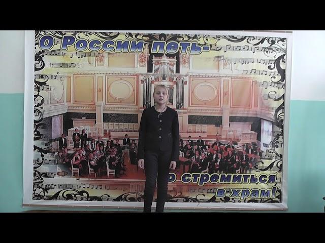 Изображение предпросмотра прочтения – АринаПимченко читает произведение «Молитва» М.И.Цветаевой