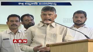 AP Govt Hints At Changing Capital from Amaravathi