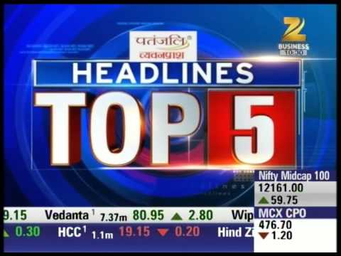 Companies to announce Dividend : Top 5