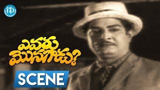 Evaru Monagadu Movie Scenes - Constables Check Satyanarayana's Car    Kantha  Rao, Satyanarayana
