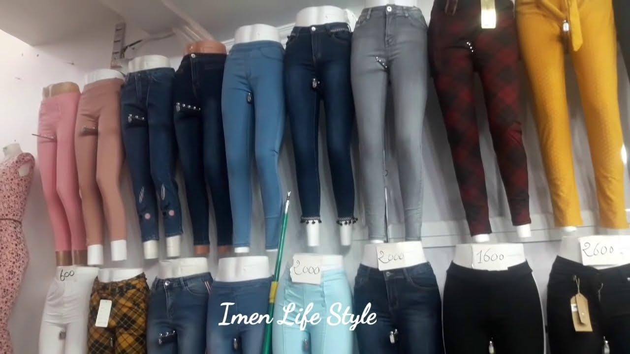 32957f566a240 جديد ملابس العيد 2019 موديلات روعه + مشترياتي 💎💛 - YouTube