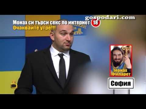 Чорновил: Патриарх Кирилл хочет превратить себя в Папу Римского 19.04.18из YouTube · Длительность: 43 мин4 с