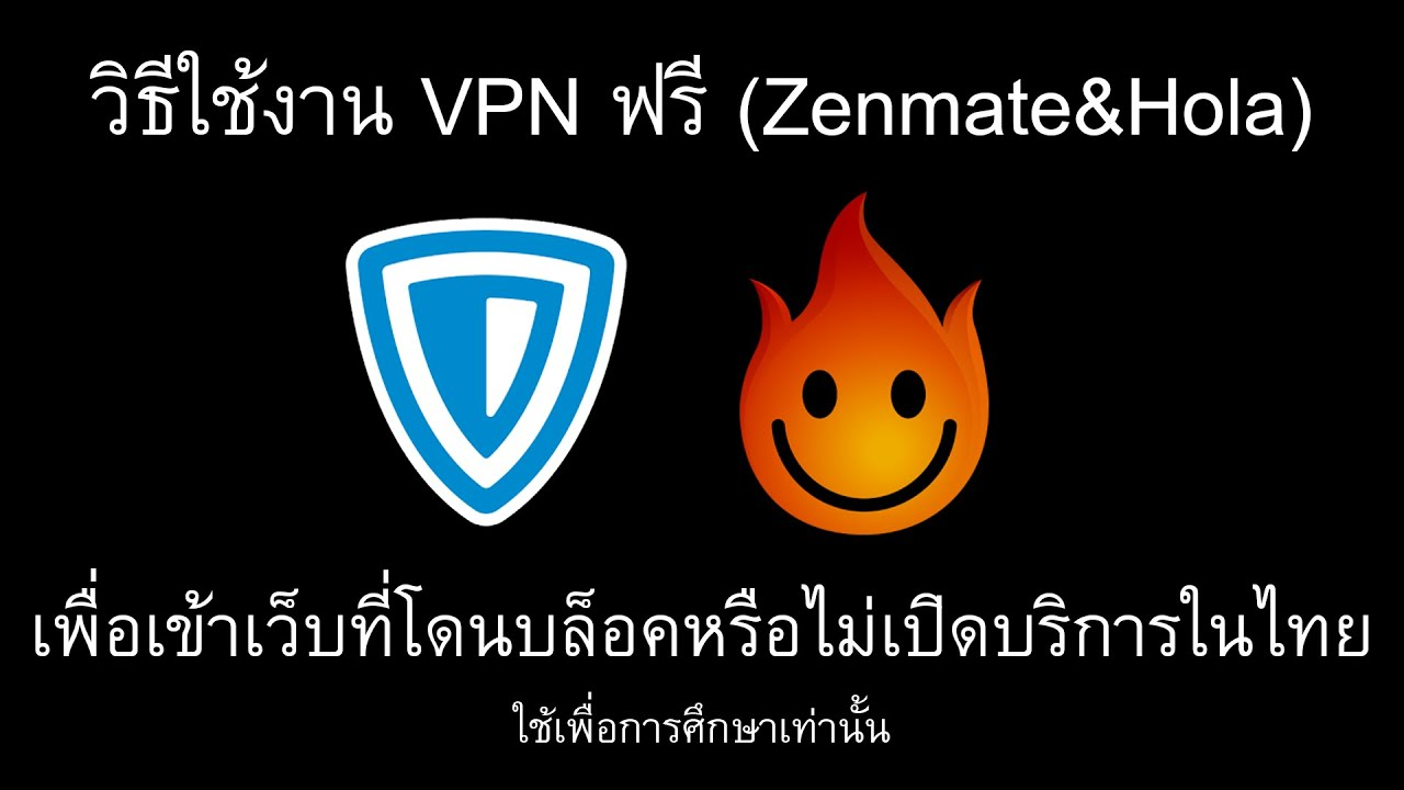 hola unblocker vpn download