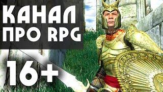 Добро пожаловать в RPG Geeks!