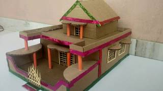 DIY - CARDBOARD MINI HOUSE CRAFT MAKING || HOW TO MAKE HOUSE WITH CARDBOARD || DIY MINI HOUSE ||
