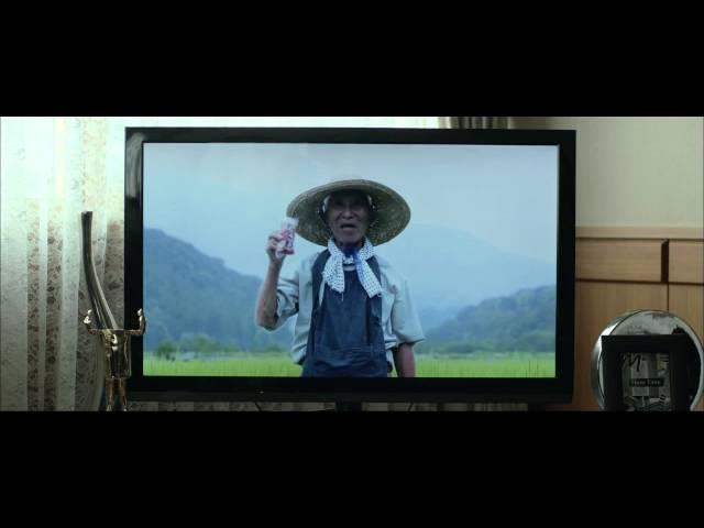 映画『ジャッジ!』ちくわCM特別映像