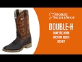 Double-H Men's Domestic Work Western Boots DH5417