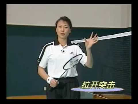 Badminton Training by Beijing sports university in CHINESE