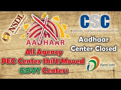 Aadhaar Govt Premises 15,200 New Adhaar Center will Open in Banks|  UIDAI New Circular