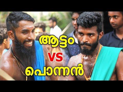 Aattam vs Ponnan തീപാറും മുട്ടൽ | ശിങ്കാരിമേളം രാജാക്കന്മാരുടെ തീപാറും Competition കണ്ടിട്ടുണ്ടോ?