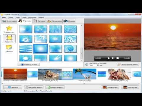 Бесплатные программы для работы с видео: конвертация видео