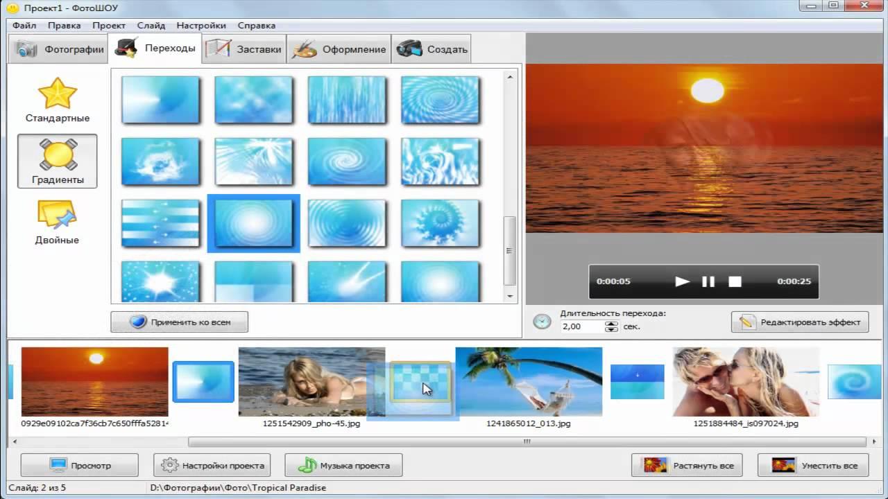 Программа для создания сайтов suncreate