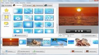 Русская программа для создания видео(ВидеоСТУДИЯ - это пакет самых необходимых программ для создания видео на русском языке: http://video-studio.su Конвер..., 2012-06-26T06:45:47.000Z)