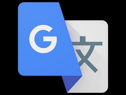 Googlekaantaja