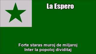 Esperanto Anthem (La Espero) - Nightcore Style With Lyrics