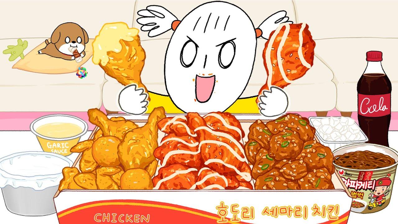 세 가지 맛 치킨 먹방 (치즈볼,짜장범벅) - 애니먹방 / Chicken & jajang ramyeon Mukbang Animation ASMR /foomuk
