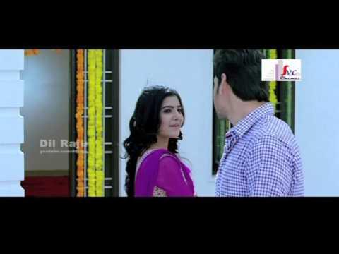 Mahesh Babu, Samantha Love Scene -Unseen Scene from SVSC