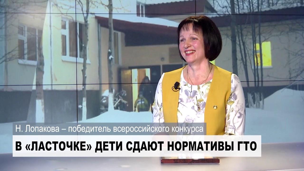 Лучший воспитатель России