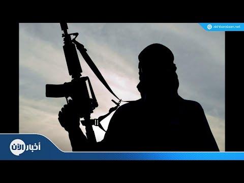 البغدادي يأمر بإعدام أتباعه  - 22:55-2018 / 10 / 11