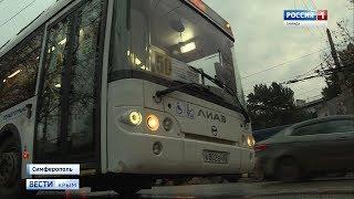 """В Симферополе на линии вышли новые автобусы """"ЛиАЗ"""""""