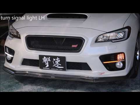 CHARGESPEED FRONT BEZEL with DRL/SEQUENTIAL TURN SIGNAL FBS-1C
