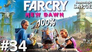 Zagrajmy w Far Cry: New Dawn PL (100%) odc. 34 - Porwanie