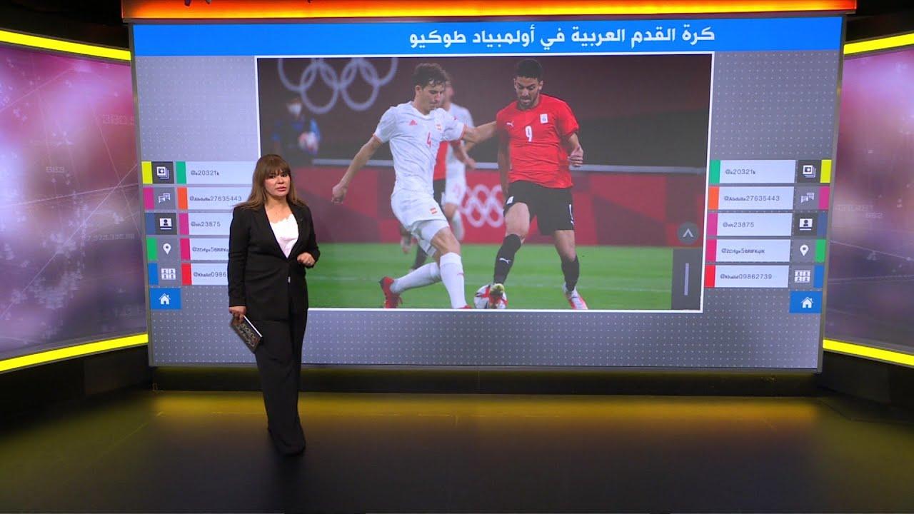 أولمبياد طوكيو: تعادل مثير لمصر مع إسبانيا وخسارة السعودية أمام ساحل العاج في منافسات كرة القدم  - 18:55-2021 / 7 / 22