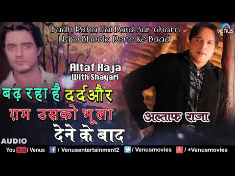 Jaa Bewafa Jaa Song Download Altaf Raja