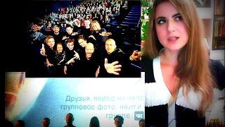 """Мини-обзор на фильм """"Притяжение""""/ Mini-review for russian film """"Attraction"""""""