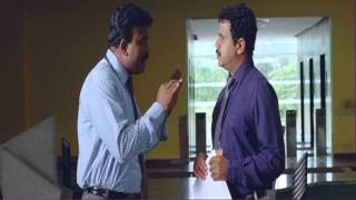 My Boss Malayalam Movie Official Trailer( 2min HD)