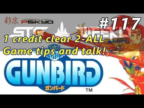 STG Weekly #117: Gunbird