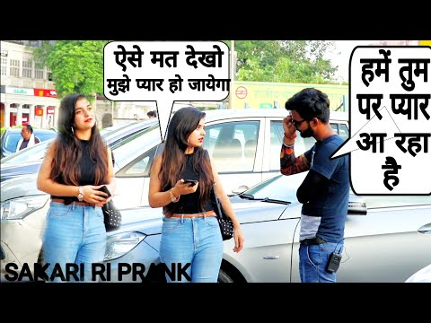 Staring at cute girls prank in India ! #6 2019 || SANSKARI PRANK ||