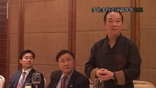 廣東省僑辦主任, 2008
