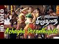 Azhagha Poranthuputa (siruthai) (tamil) video