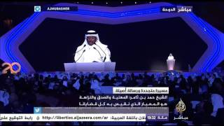 الشيخ حمد بن ثامر: موضوعية الجزيرة لم تتأثر بإشادة أو نقد