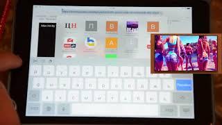 Просмотр YouTube на телевизоре Самсунг,с помощью программы Tubio.