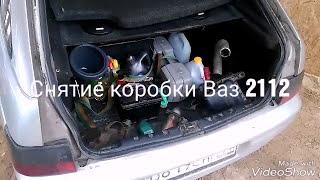 видео Как снять КПП на ВАЗ-2112 16 клапанов: демонтаж коробки передач